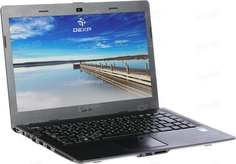 Скачать драйвер для wifi на ноутбук dexp