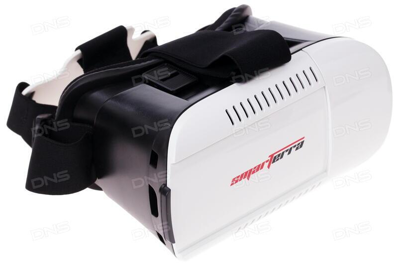 Заказать виртуальные очки к селфидрону в майкоп дополнительная батарея phantom собственными силами
