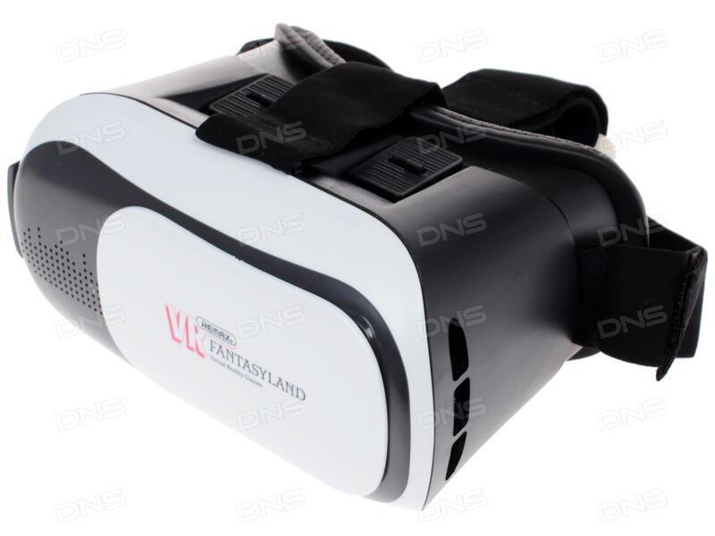 Квадрокоптер с видеокамерой и очками виртуальной реальности купить очки dji к беспилотнику в тюмень