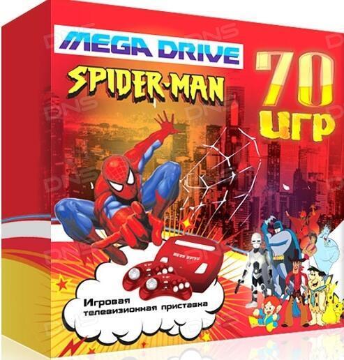 Игровые аппараты спайдермен игровые автоматы для детей в саратове