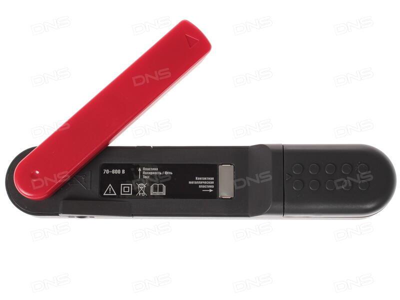 sparta детектор проводки инструкция