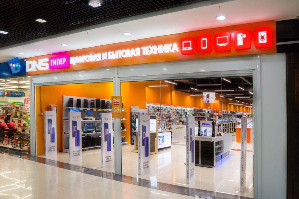 Ижевск – магазин DNS ТЦ «Флагман»   адрес, телефон, часы работы, как ... 4870bb01588