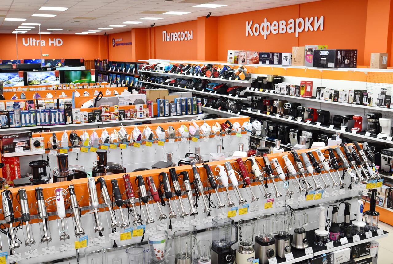 Dns Интернет Магазин Белгород Каталог