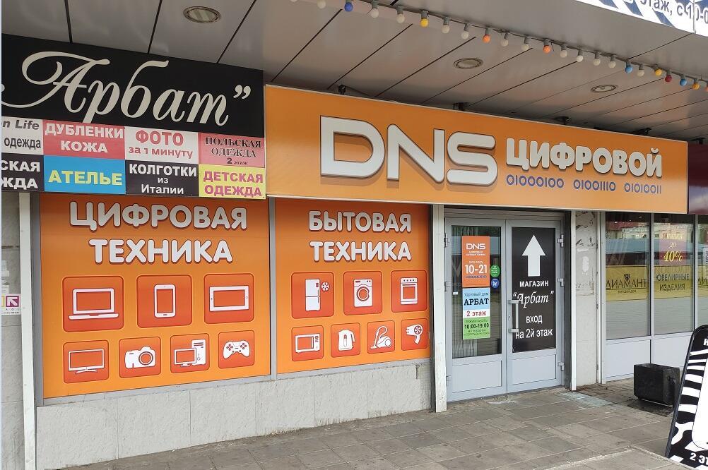 Банк втб адреса в сао москва