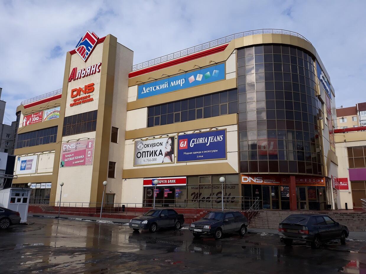 c5456d0b Ульяновск – магазин DNS ДНС Бытовой в ТРК «Альянс» : адрес, телефон, часы  работы, как проехать.
