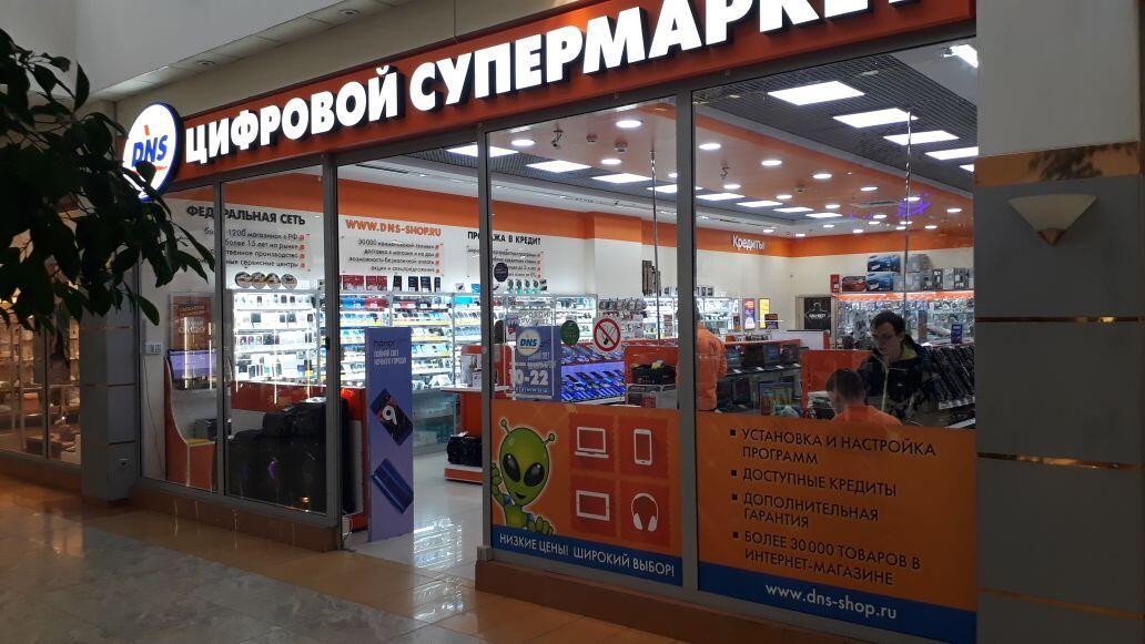Москва – магазин DNS Москва, ТРЦ XL   адрес, телефон, часы работы ... 5222222e8f4