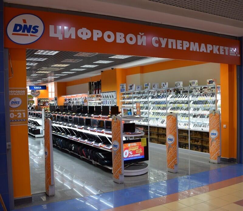 Альфа банк нижний новгород кредит