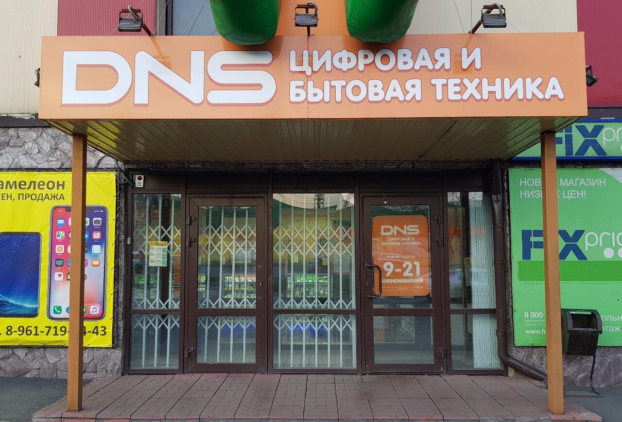 магазин микс в прокопьевске за