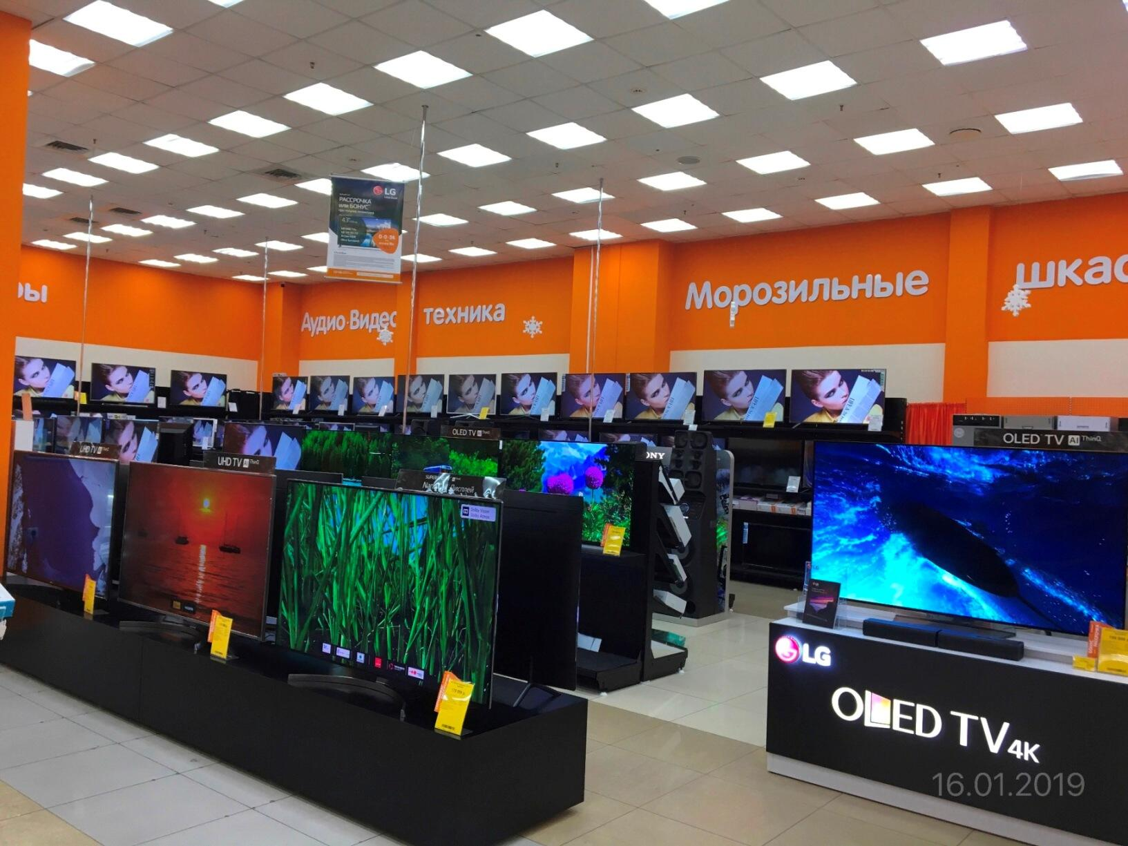 Набережные Челны – магазин DNS ДНС Бытовой Гипермаркет в ТЦ «ОМЕГА ... a2d6bfda494