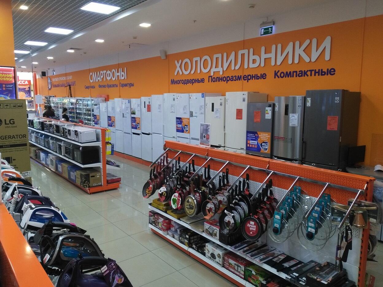 краснодар магазин Dns в тц мега адыгея адрес телефон часы