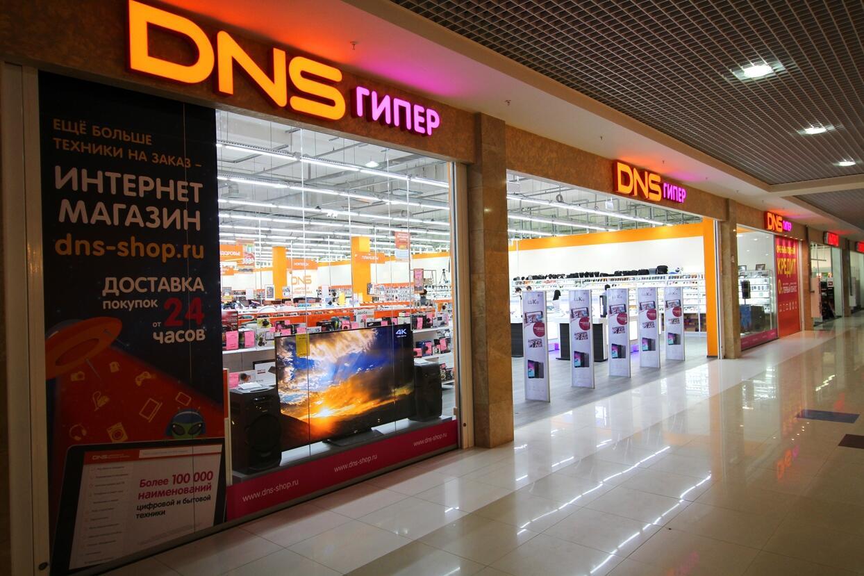 408f2cb8ec3 Нижний Новгород – магазин DNS ТРК Фантастика   адрес