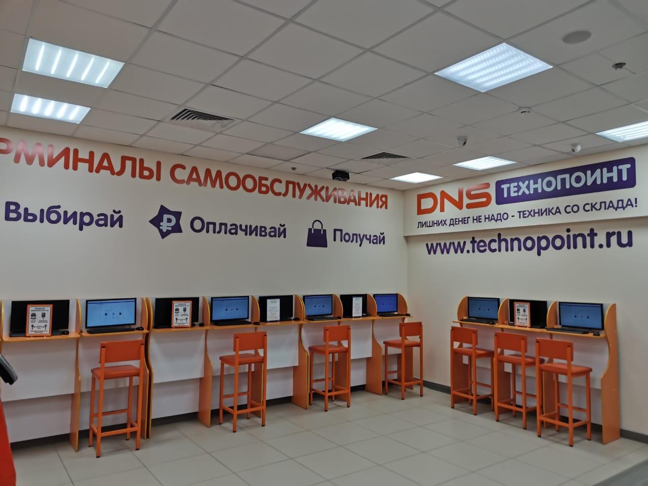 Технопоинт Киров Интернет Магазин Каталог