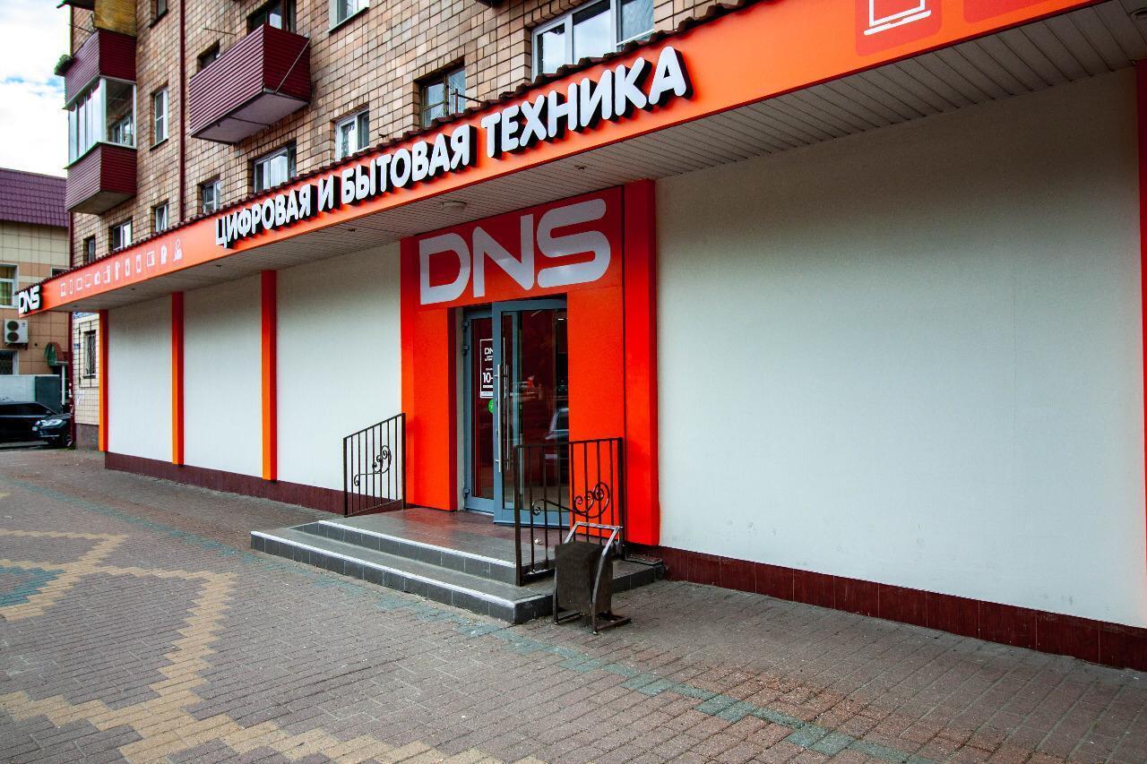 почта банк кредит наличными онлайн заявка оренбург