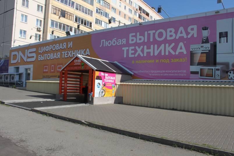 Ижевск – магазин DNS «На Либкнехта»   адрес, телефон, часы работы ... 34a8b171675