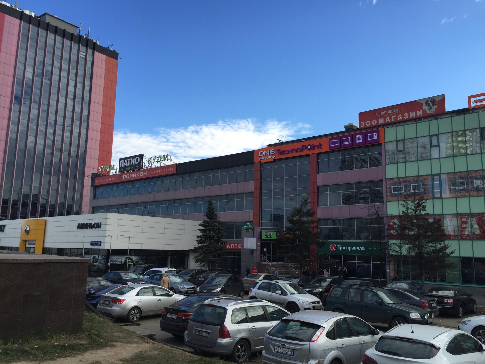 eef49a881e1a Москва – магазин DNS Москва, Магазин-склад ТЦ Щелково   адрес ...