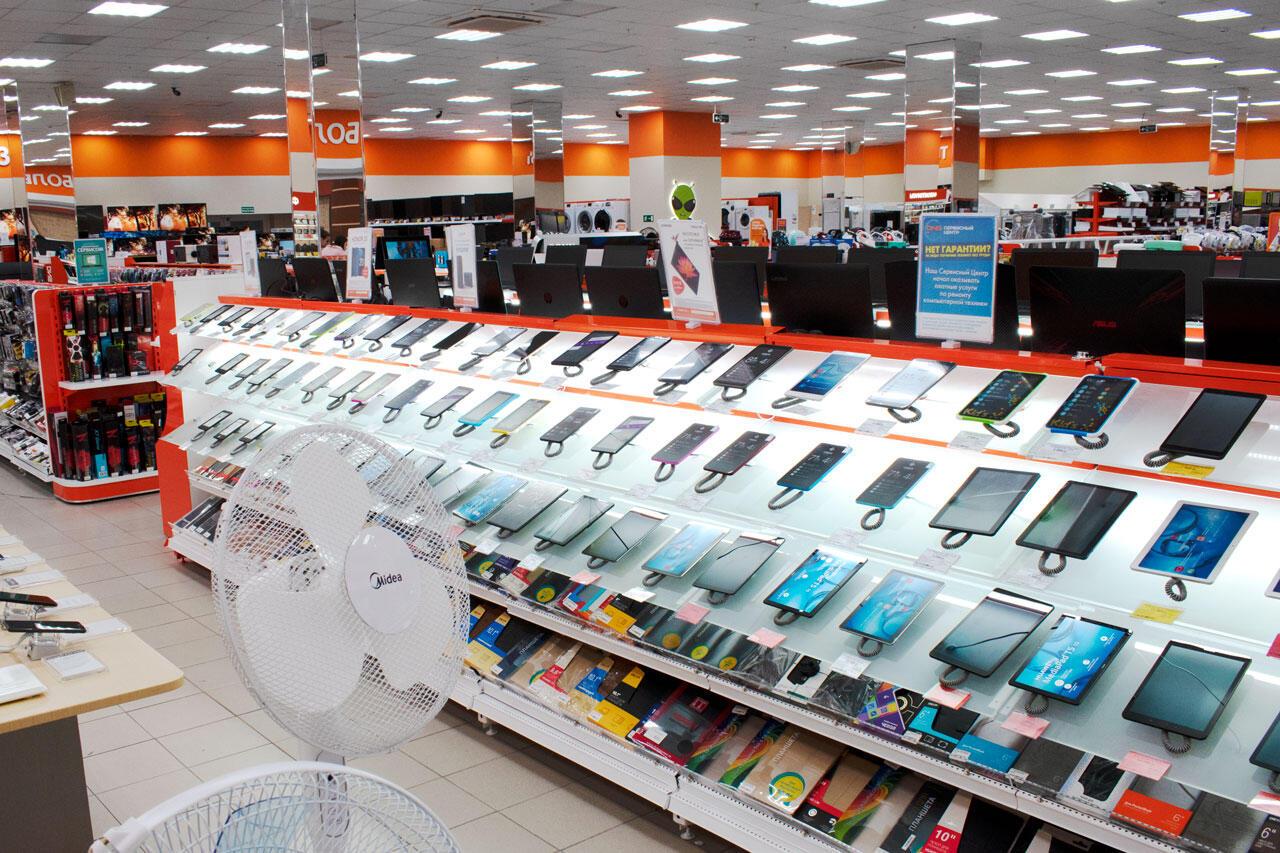 Калуга Интернет Магазин Электроники