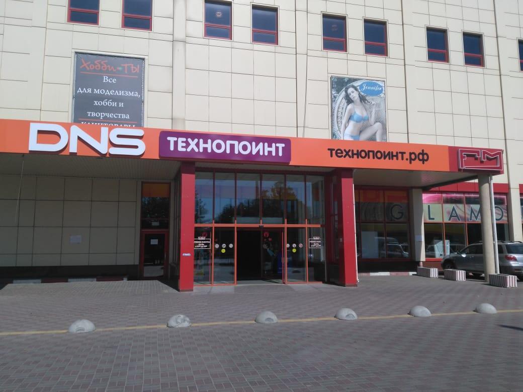 Интернет Магазин Симферополь Фм
