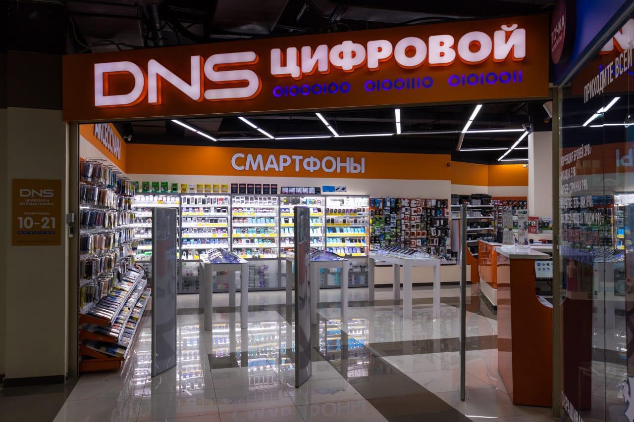 кредит европа банк отделения киевская