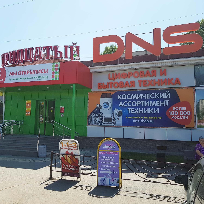 Взять телефон в кредит в иркутске