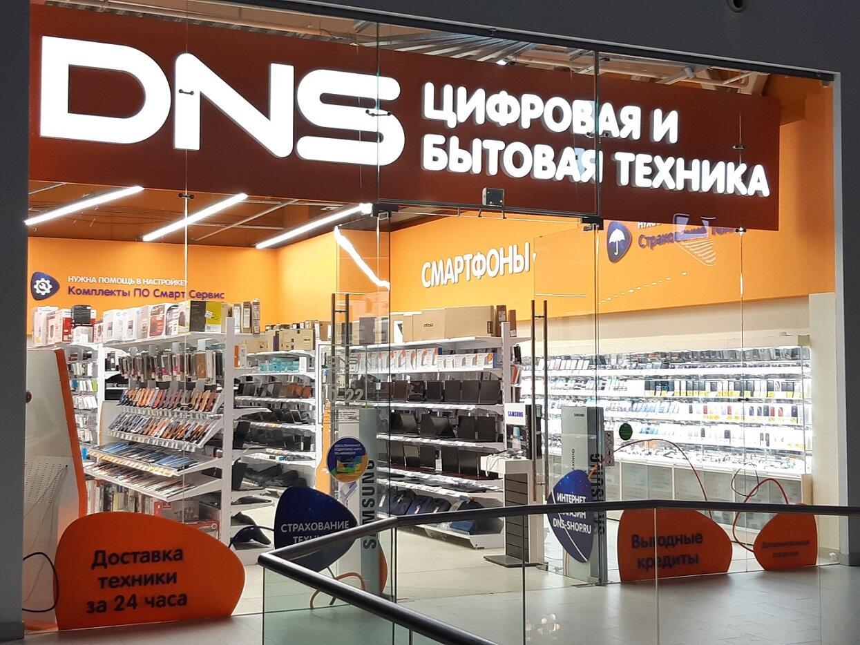 Днс Интернет Магазин Официальный Ульяновск