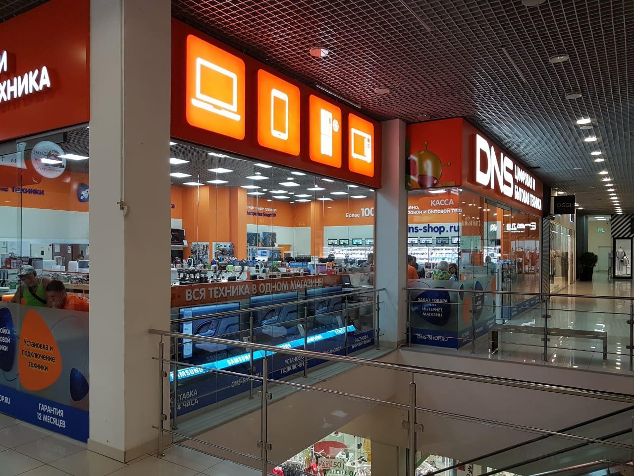 Севастополь – магазин DNS В ТЦ «Novus»   адрес 93f036d22cf4a