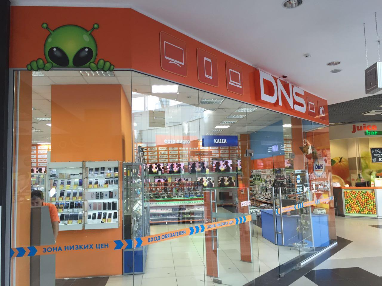 Курган – магазин DNS ТРЦ «Пушкинский»   адрес, телефон, часы работы ... 2105dbc436e