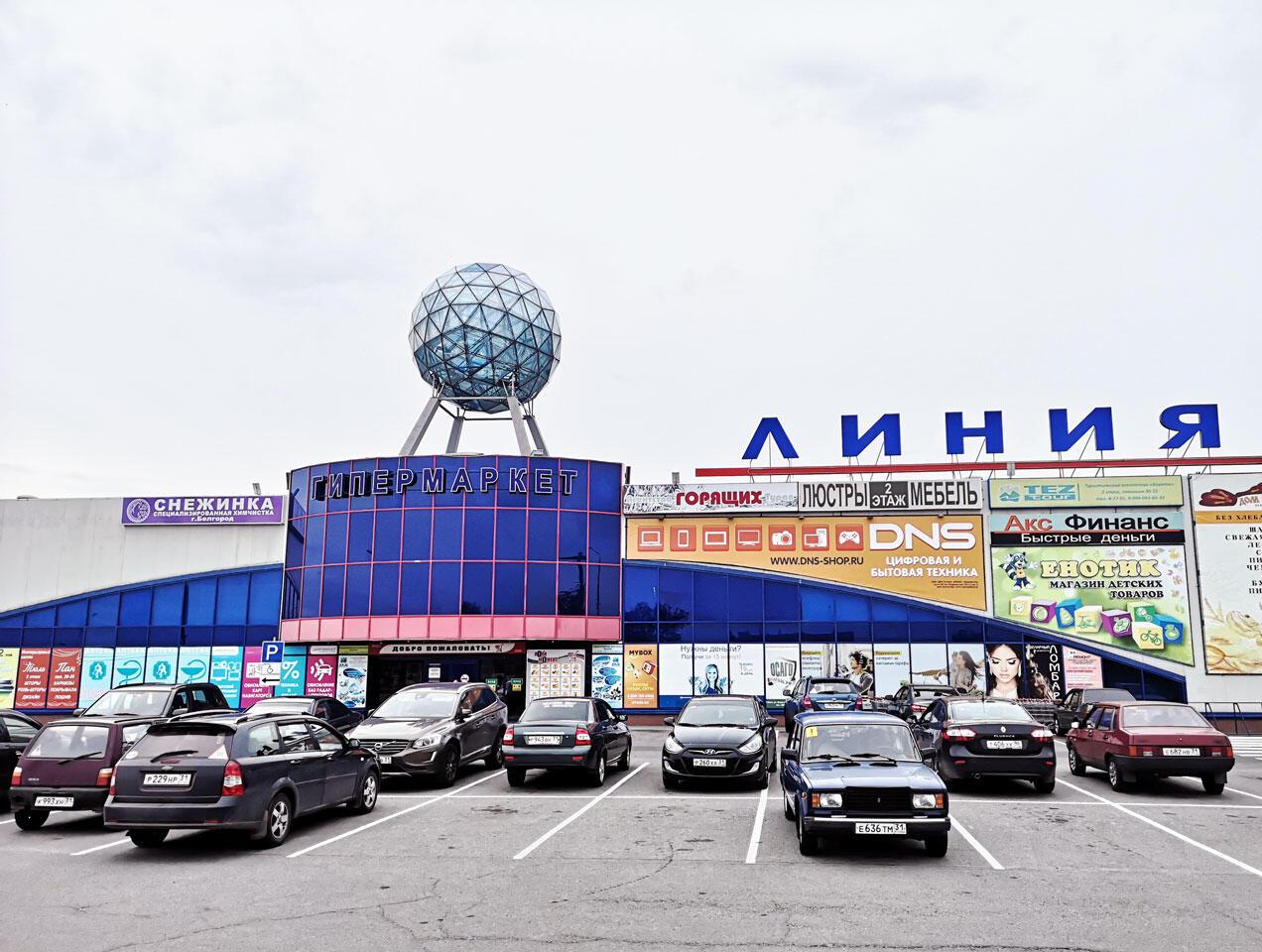 альфа банк омск официальный сайт получить кредит