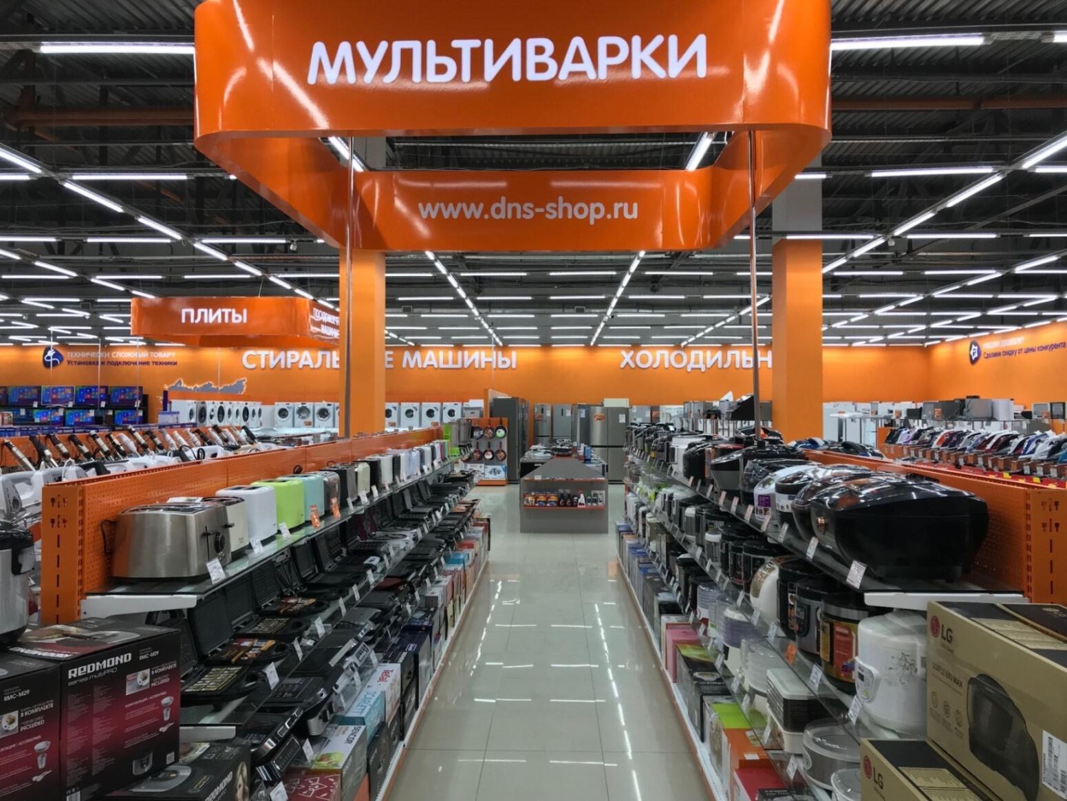 db9c9594c77d Иркутск – магазин DNS ТЦ «Мега Хоум» : адрес, телефон, часы работы ...