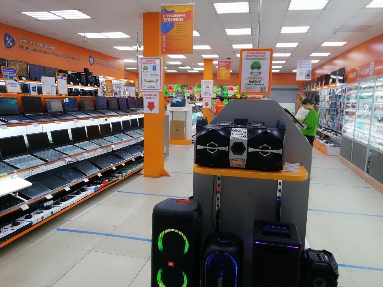 магазины техники для дома вологда