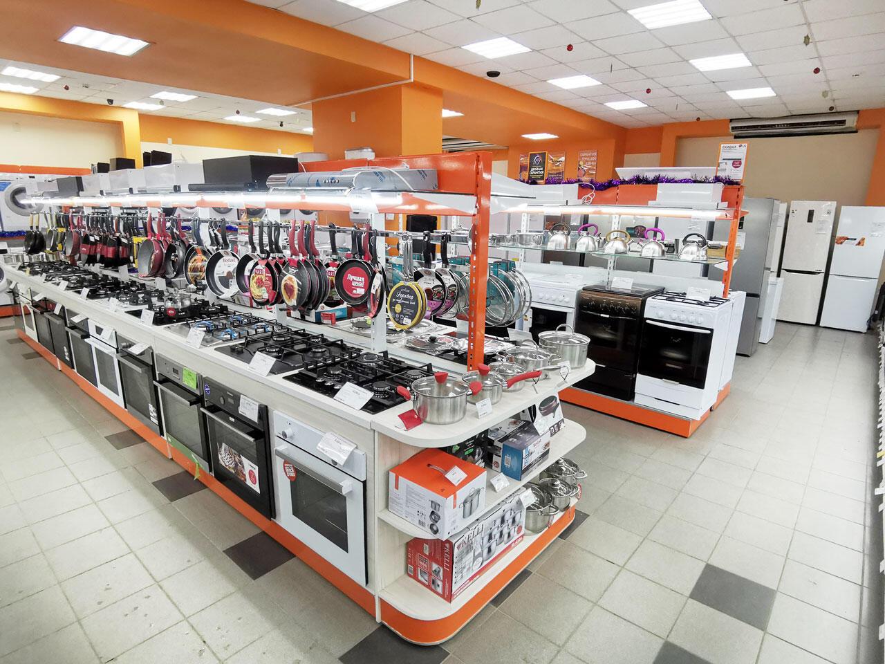 Интернет магазин брянск электроники