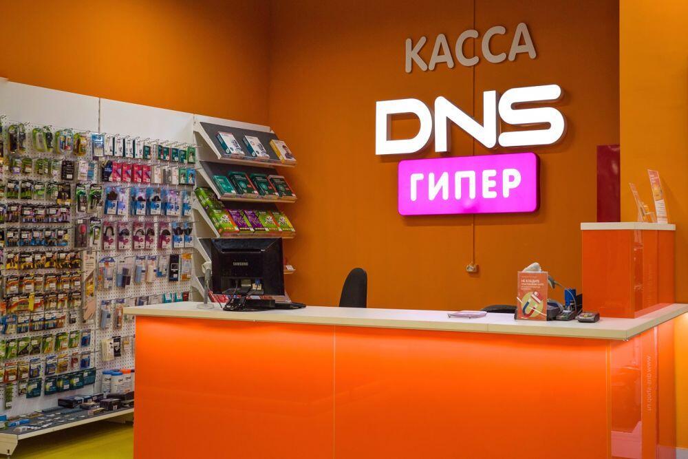 Ижевск – магазин DNS ТЦ «Флагман»   адрес, телефон, часы работы, как  проехать. a2884c0cbd6