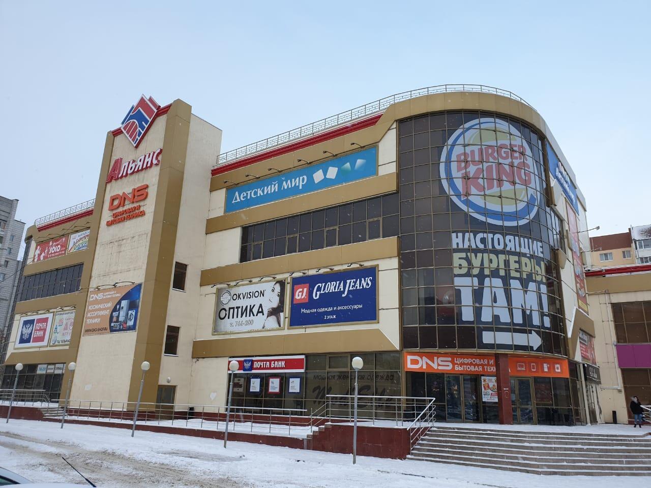 банк ренессанс кредит в ульяновске адрес