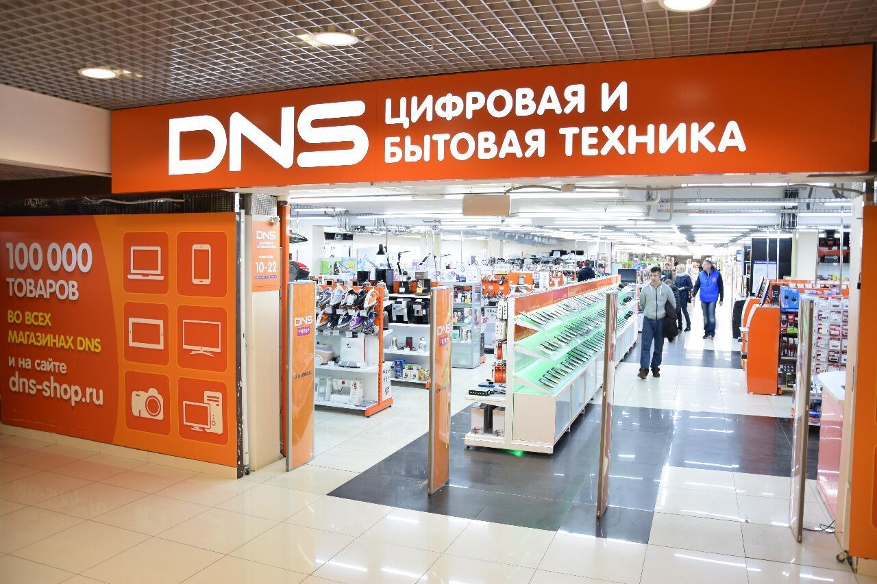 Москва – магазин DNS Москва, ТРЦ БУМ   адрес, телефон, часы работы ... 673462552a8