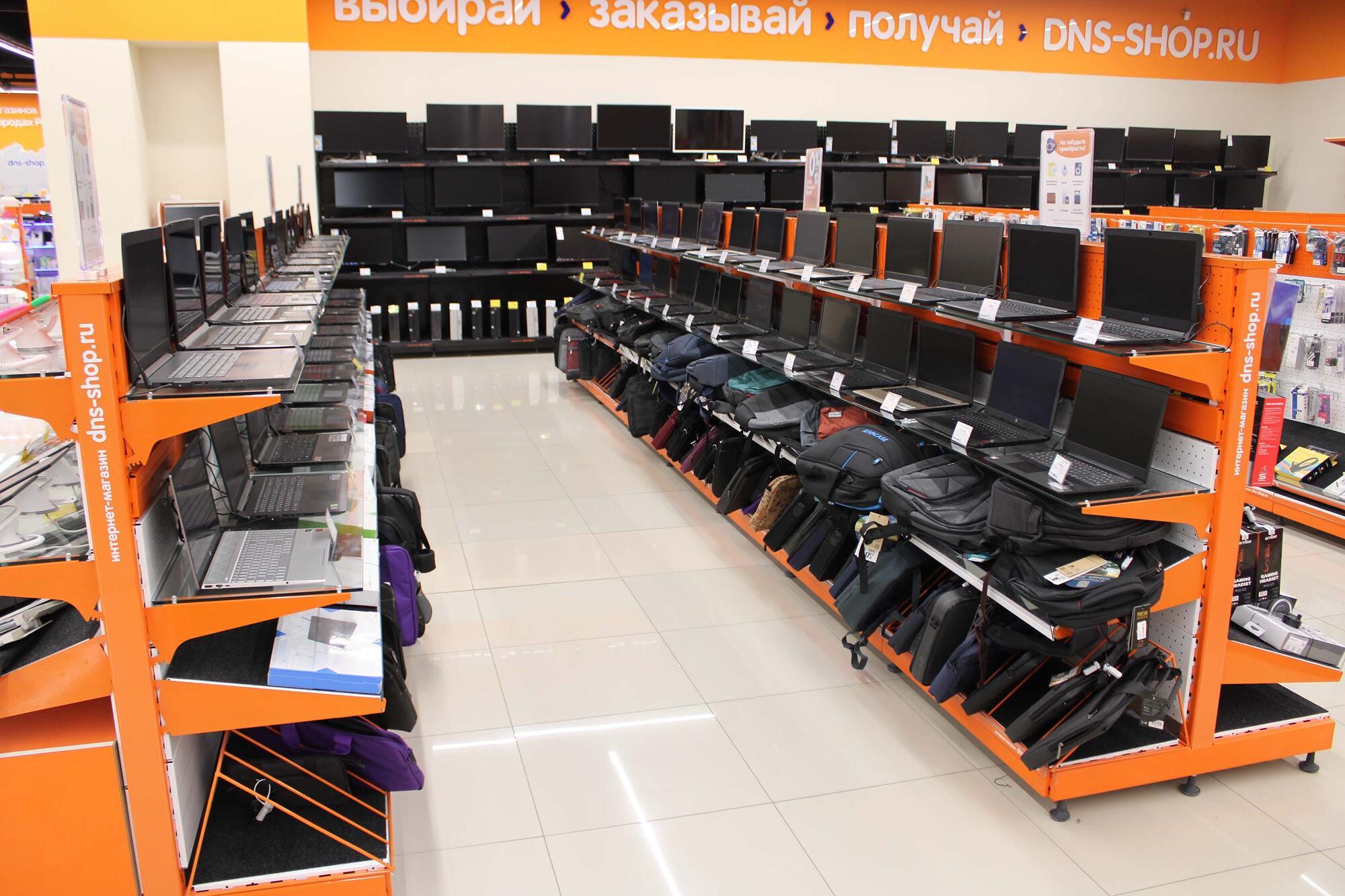 Днс Симферополь Интернет Магазин Каталог Товаров Цены