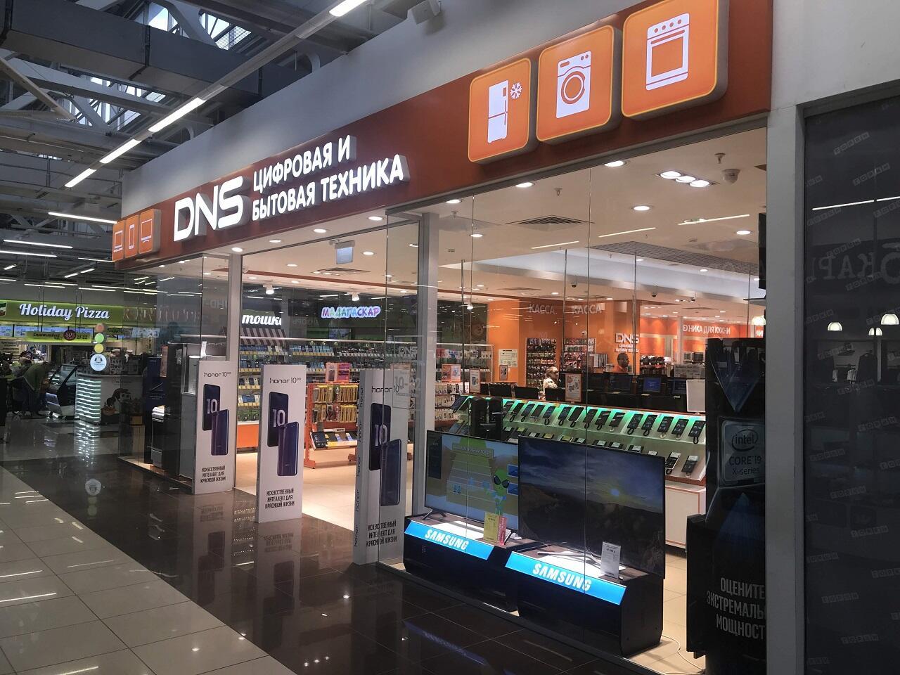 ad59b325459c Челябинск – магазин DNS «ТРК Горки»   адрес, телефон, часы работы ...