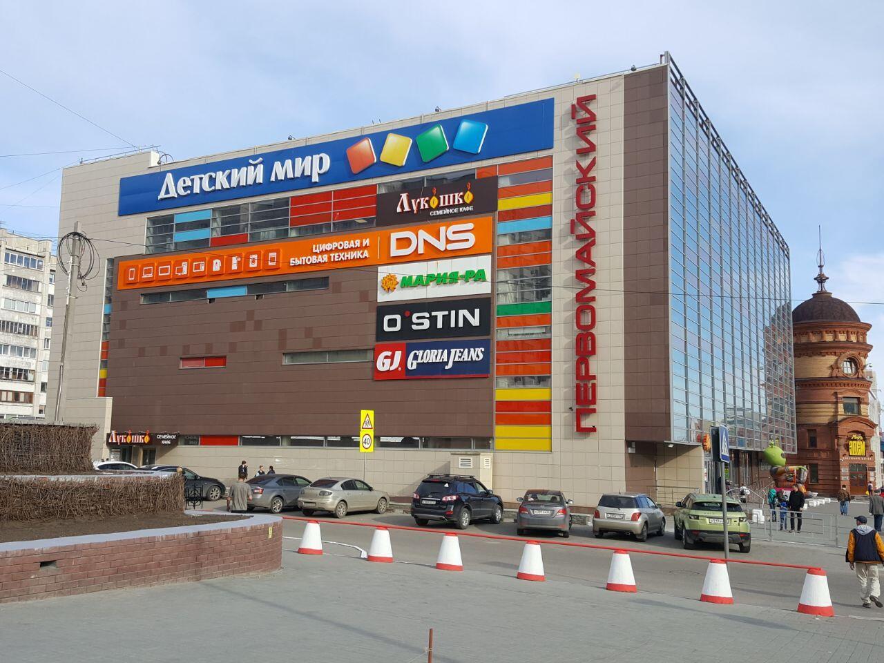 Барнаул – магазин DNS DNS в ТЦ «Первомайский»   адрес, телефон, часы ... 03589947855