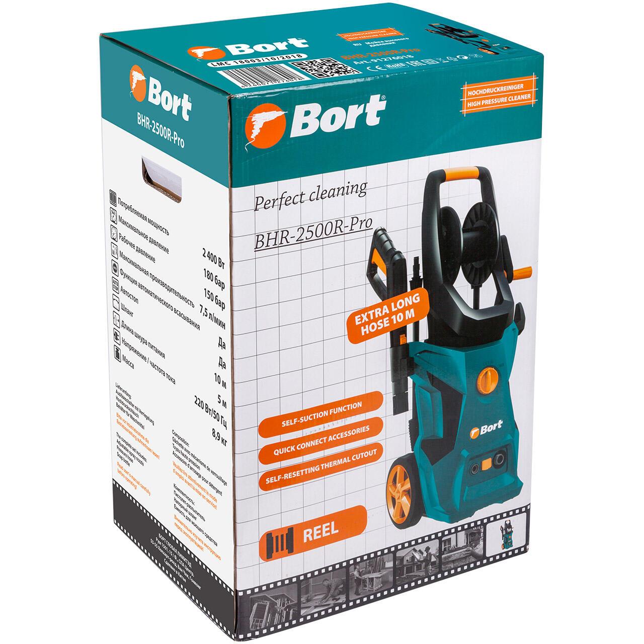Минимойка Bort BHR-2000-Pro (91276070) - eldorado.ru
