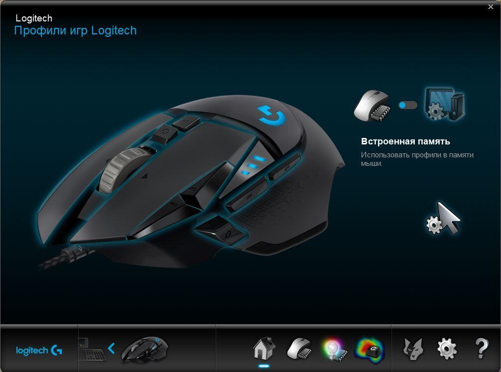 Periferiya - Obzor i testirovanie igrovoy provodnoy myshi Logitech G502 HERO