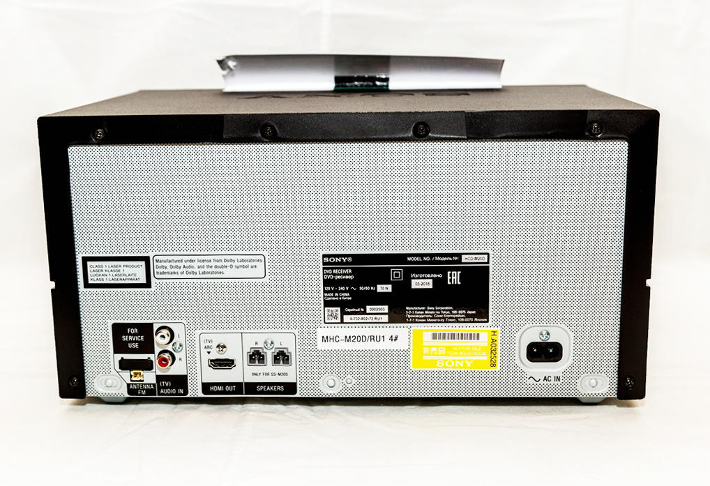 Video i Audio - Obzor Sony MHC-M20D