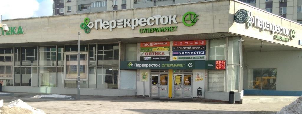 На марксистской магазин профессиональной косметики для