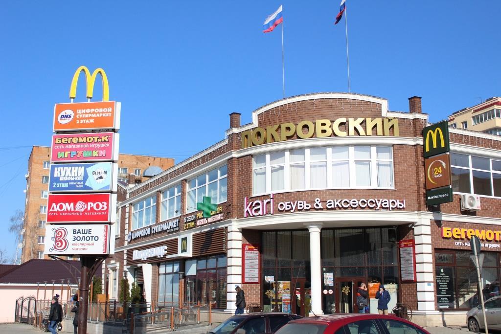 Мобильный грохот в Павловский Посад дробилка смд в Уфа