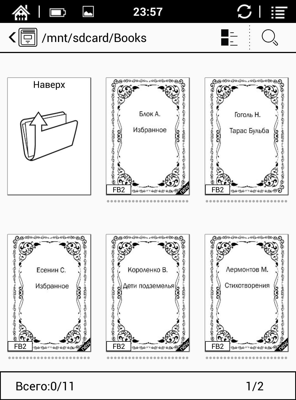 Planshety i elektronnye knigi - Obzor elektronnoy knigi ONYX BOOX Monte Cristo 3