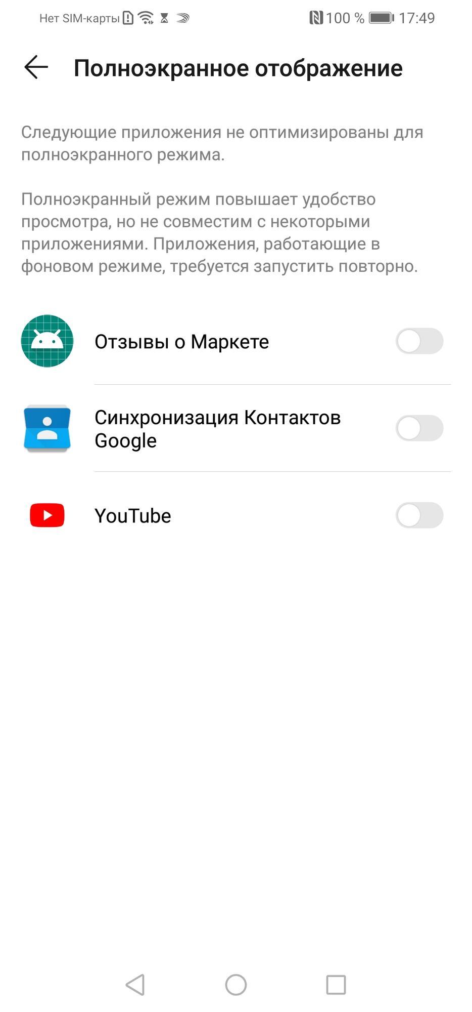 Smartfony i aksessuary - Obzor smartfona Huawei P30 Lite