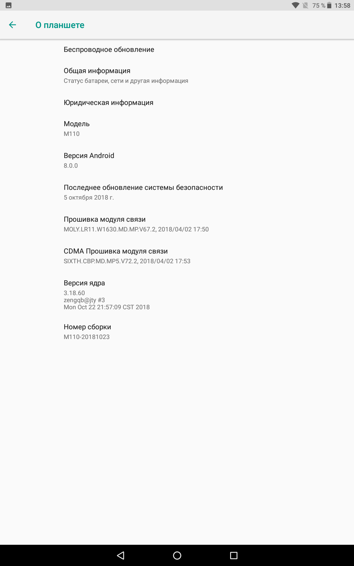 Planshety i elektronnye knigi - Obzor plansheta Dexp Ursus M110