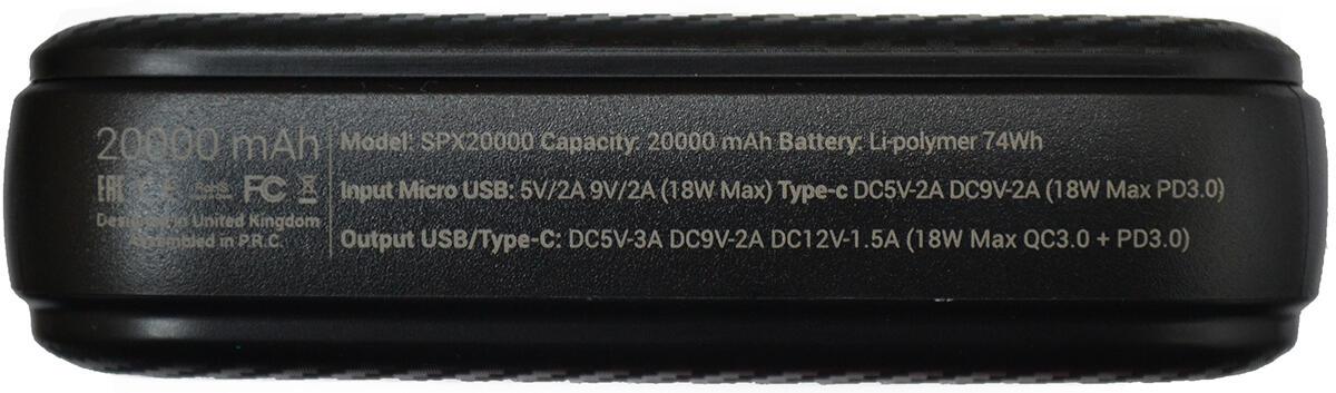 Smartfony i aksessuary - Obzor vneshnih akkumulyatorov HIPER Power Bank SPX10000 i HIPER Power Bank SPX20000