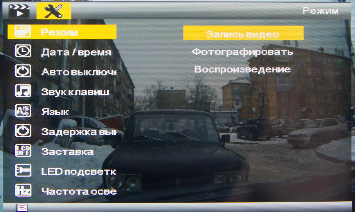 Avtotovary - Obzor videoregistratora Navitel DR900
