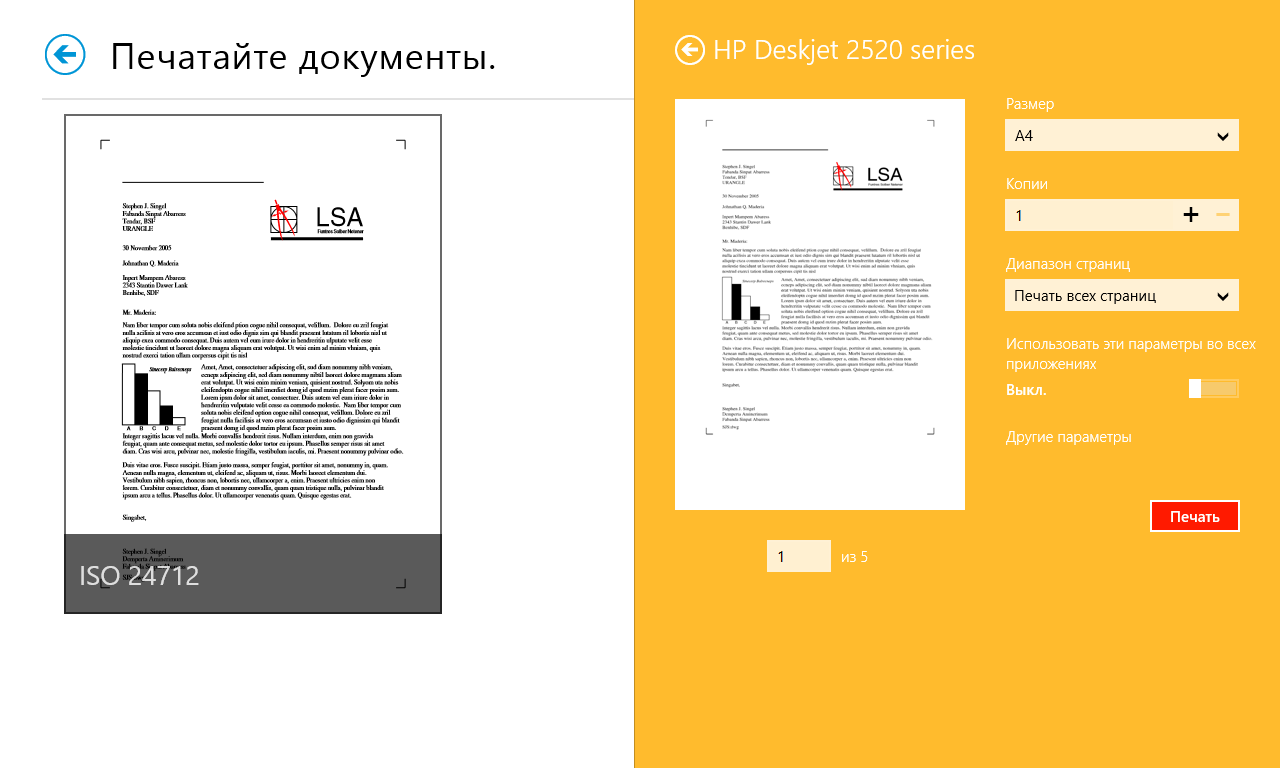 Заправка струйных картриджей принтеров НР и Canon — ЭкспертРУ — Новости дня