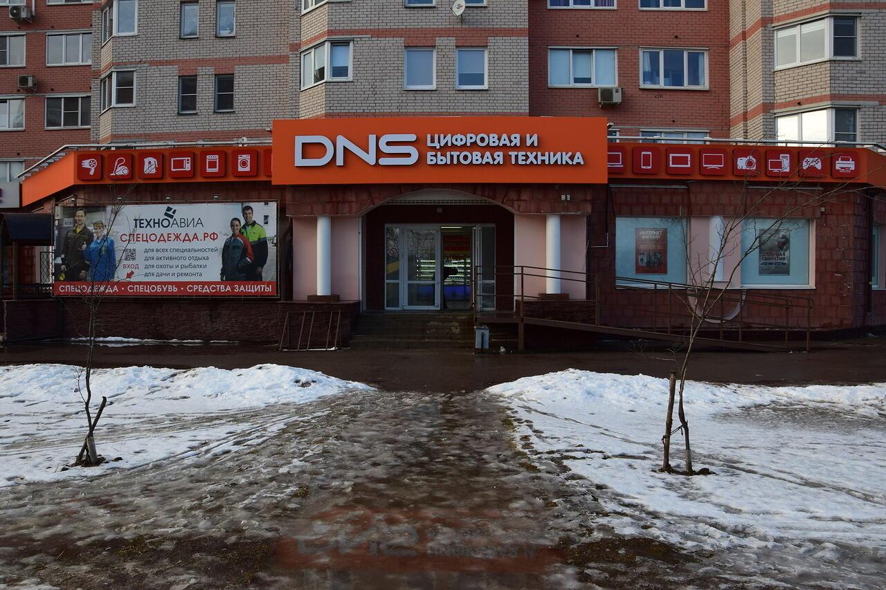 Документы для кредита в москве Псковская улица исправить кредитную историю Хуторской 1-й переулок