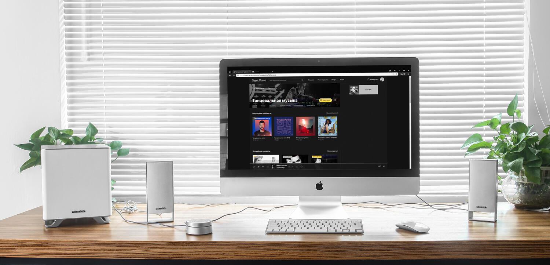 Video i Audio - Microlab M600: 5 dyuymov dlya estetov
