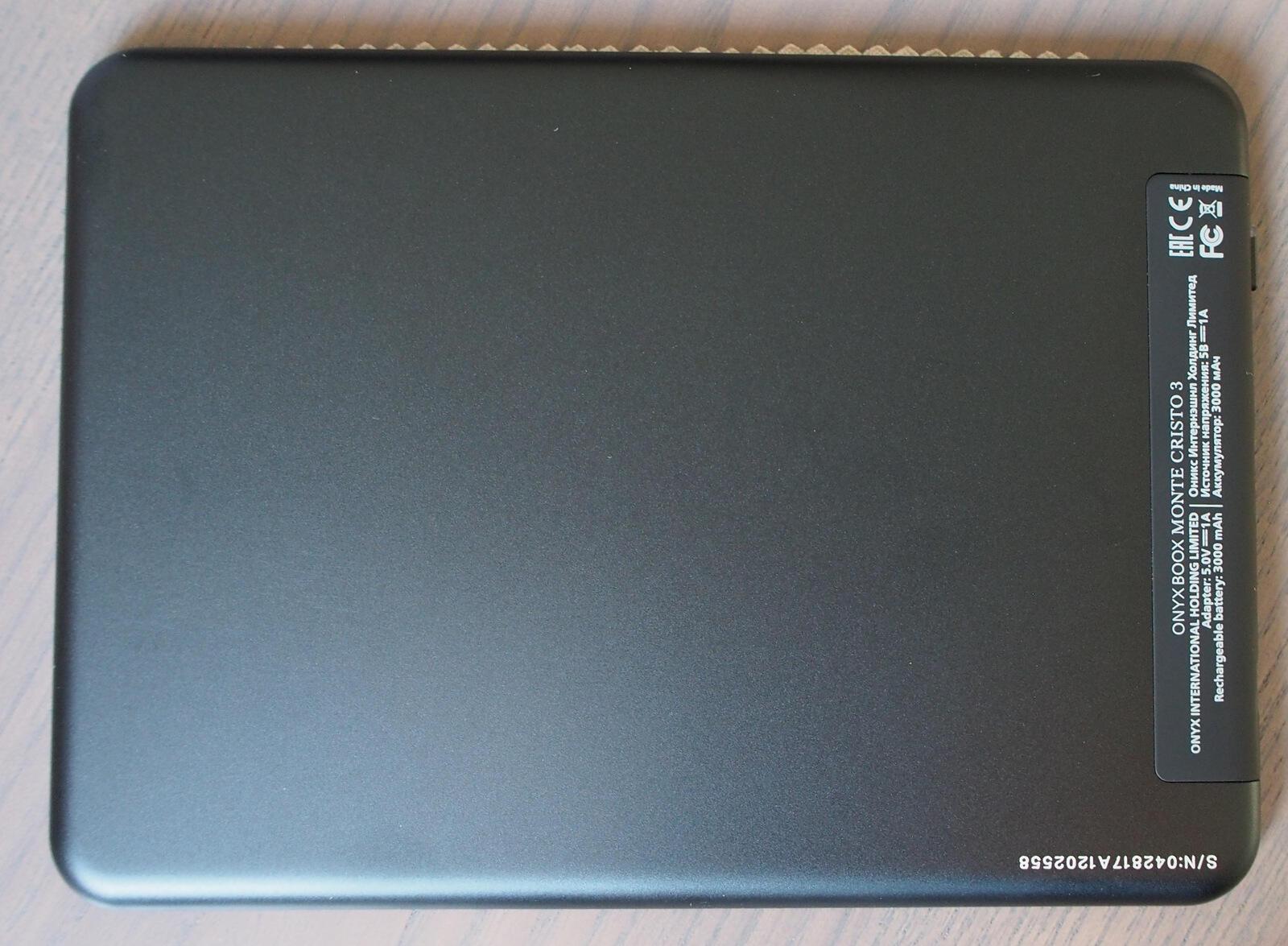 Planshety i elektronnye knigi - Obzor elektronnoy knigi ONYX Boox Monte Cristo 3. Novyy graf